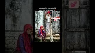 Tu Hi Mata Tu Hi Pita Hai Instrumental Download Ringtone || Hey Ram Hey Ram best Only Ringtone 2020