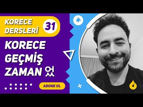 🇰🇷 Korece Dersi 31/60: Korece geçmiş zaman fiil çekimi