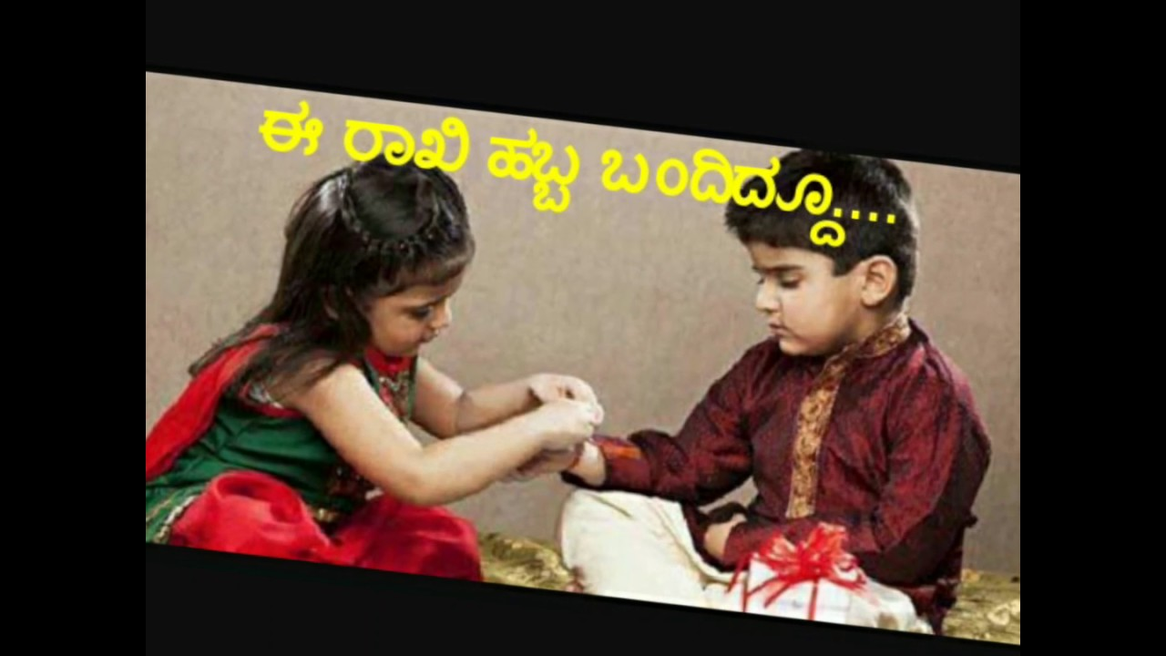 Kannada Whatsapp Statusspecial Fr Brothers And Sisters Youtube