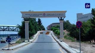 إعلان بدء عمل مركز عمّان لمراقبة وقف إطلاق النار في جنوب سوريا - (23-8-2017)