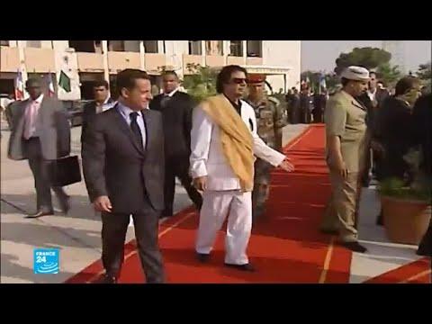 عودة على تفاصيل الشبهات حول التمويل الليبي لحملة ساركوزي الانتخابية  - نشر قبل 2 ساعة