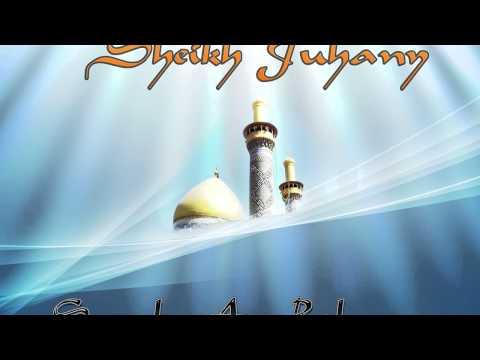 Sheikh juhany surah ar rahman