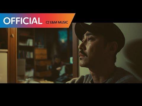 Wanna One (워너원) - 'Beautiful' M/V (Movie ver.) Prologue