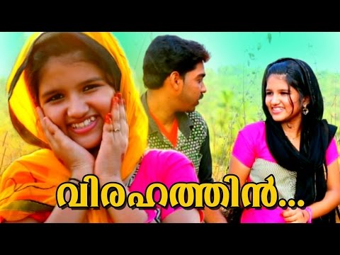 New Malayalam Mappila Album  Song | Virahathin | Video Song