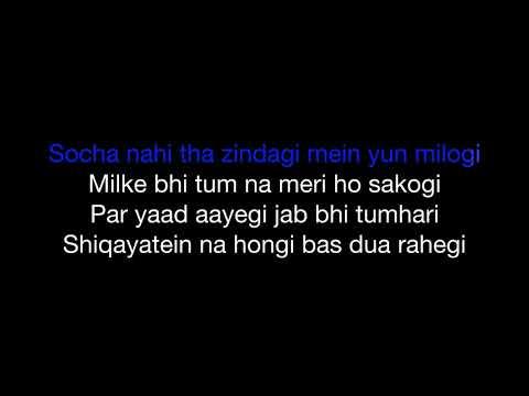 Download Lagu  Tera Ghata | Karaoke | Key : Original | Gajendra Verma Mp3 Free