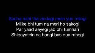 Tera Ghata | Karaoke | Key : Original | Gajendra Verma