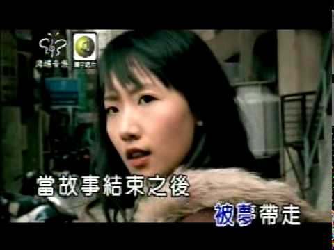 JJ Lin Jian Jian Dan Dan