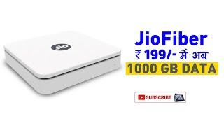 JioFiber PLAN   1000 GB डाटा सिर्फ Rs 199/- में   Tech Tak