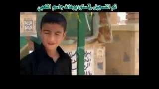 جديد محمد جاسم الكعبي عمت عين المقابر 2013