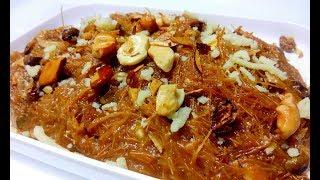 Kimami Sevai Recipe  कमम सवई बनन क सह तरक   Kimami Sewai  Eid Special