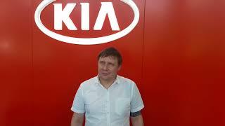 Отзыв клиента о сервисном обслуживании автомобиля Kia Ceed у официального дилера ФАВОРИТ МОТОРС Киа