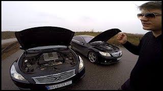 Infiniti (G37)    vs    Mercedes CL (5.5)...   БАТЛ !!!