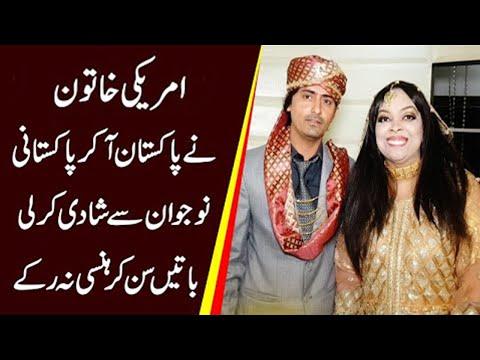Amreeki khatoon ne Pakistan aa kr nojwan se shadi kr li, baatei sunn kr hansi na ruky - Yasir Shami
