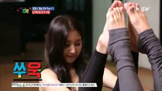 Sexy 4minute yoga with Jihyun