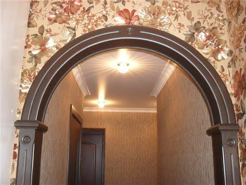 Как оформить дверные проемы без дверей на кухню, в зал