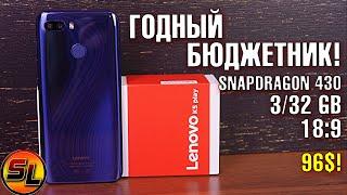 Lenovo K5 Play полный обзор годного бюджетника! Lenovo взялись за ум?! review