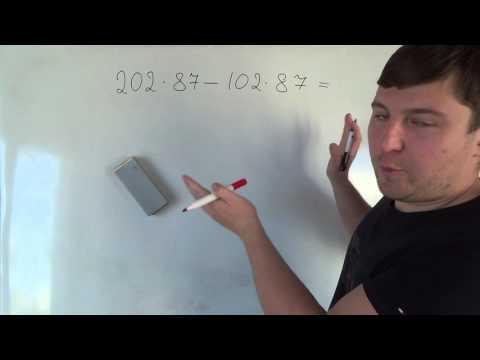 Как выносить общий множитель за скобки 5 класс