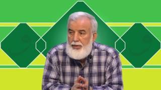Kalemder Bizi Dirilten Ayetler Peygamber İman Esası Vazetmez Ahmed KALKAN
