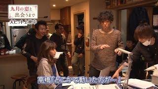 高橋一生×川口春奈のW主演で贈る、映画『九月の恋と出会うまで』が現在...