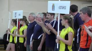 Сарапул. Турнир по волейболу памяти Владимира Дробыша