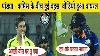 India vs Australia 2017 3rd ODI: Hardik Pandya Slams Pat Cummins on Sledging Him! || SPORTS EDGE