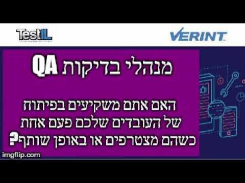 TestIL Mng02 Verint QA Academy Jan18 Promo