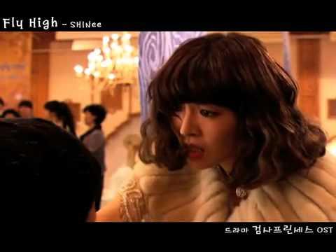 SHINee - Fly High (Prosecutor Princess OST) MV.flv