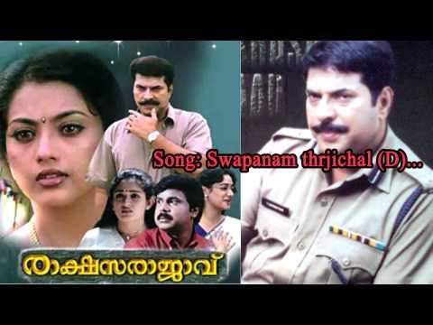 swapnam thejichal song