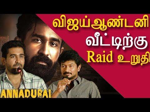 annadurai audio launch | vijay antony  radhika | sarath kumar tamil news today | tamil news redpix