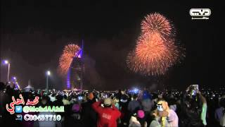 احتفالات برج العرب برأس السنة الميلادية 2015 | Burj Al Arab New year fireworks show 2015