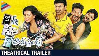 Repeat youtube video Nanna Nenu Naa Boyfriends Telugu Movie Theatrical Trailer | Hebah Patel | Telugu Filmnagar