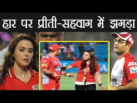 IPL 2018: Preity Zinta INSULTS Virendra Sehwag in front of Team After losing Match । वनइंडिया हिंदी thumbnail