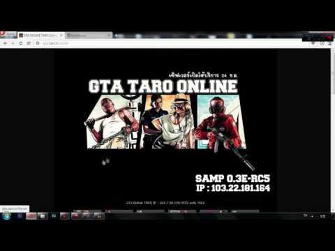 GTA ONLINE สอนดาวโหลด ✘ ติดตั้งตัวเกมส์