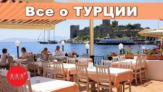 видео Правда про отель Gloria Golf Resort 5*, Белек, Турция