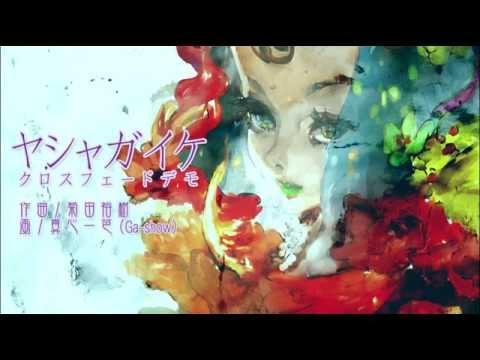 Hiroki Kikuta - Yashagaike (Cross Fade Demo)