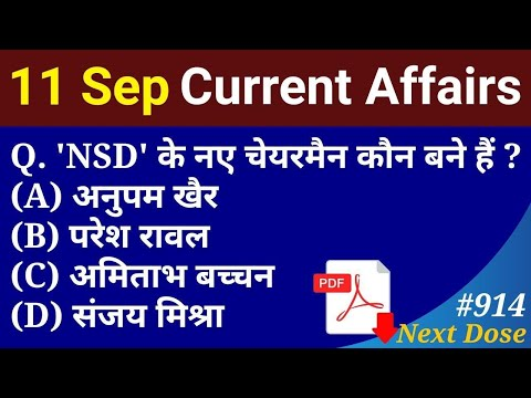 TODAY DATE 11/09/2020 CURRENT AFFAIRS VIDEO AND PDF FILE DOWNLORD
