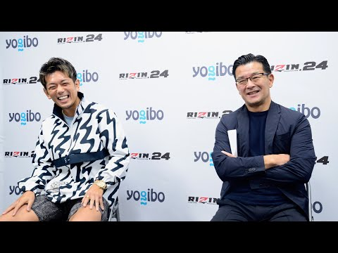 Yogibo presents RIZIN.24 記者会見 2020.09.23