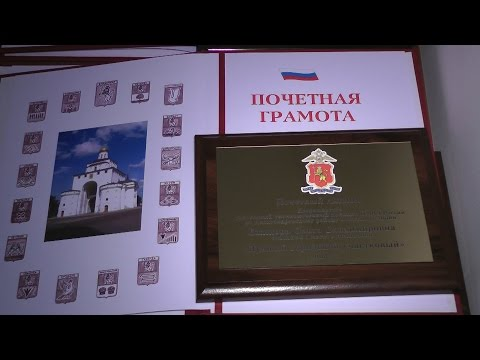 Во Владимире состоялся IV съезд участковых уполномоченных полиции