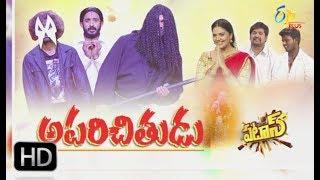 Patas| 16th June 2018 | Full Episode 793 | Aparichithudu Movie Spoof |ETV Plus