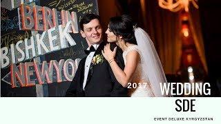 Алексей и Татьяна Свадьба от Event Deluxe