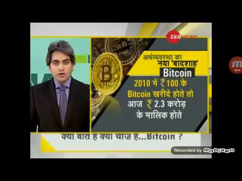reddit legjobb bitcoin trading platform kereskedés bitcoin tone vays