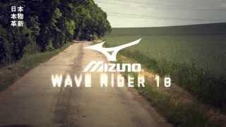 Mizuno Wave Rider 18