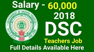 AP DSC 2018 Notification, Exam Date,Vacancy and Many details