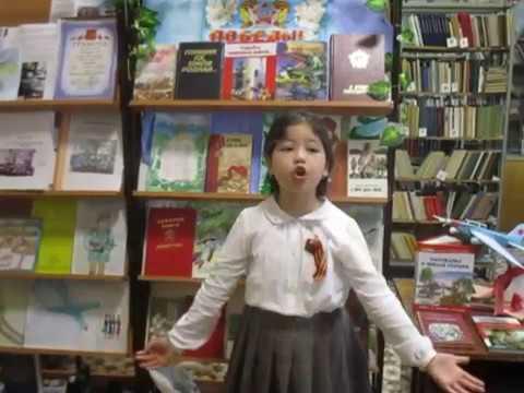 Изображение предпросмотра прочтения – СабухатМирзохуджаева читает произведение «Жди меня иявернусь…» К.М.Симонова
