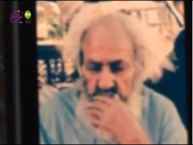 ورقة تأبينية عن العلامة الجليل لمرابط الحاج ولد فحفُ رحمه الله | قناة الموريتانية