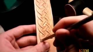 Процесс создания браслета с тиснением своими руками. КДМ Булат.