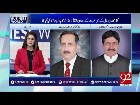 Rice exports benefited only for merchants not for farmers -Abdur Sattar- 15 February 2018 -