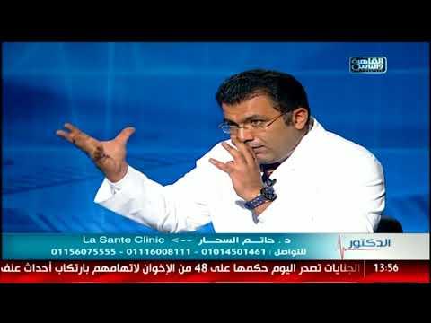الدكتور | تنسيق القوام والتخلص من الدهون مع د حاتم السحار