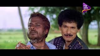Nirdosha Bhairaba Ku Bancheile Papu | Odia Movie Scene | Bhairaba