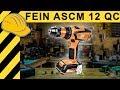 Bester 12V Akkuschrauber? FEIN ASCM 12 QC 12V 4-Gang im Bauforum24 Test